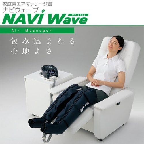 navi-wave